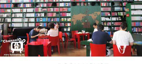 [旅遊] 韓國,Book House,韓劇韓綜超眼熟場景