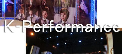 [KM] 有了K-Performance,看表演秀買票不求人!