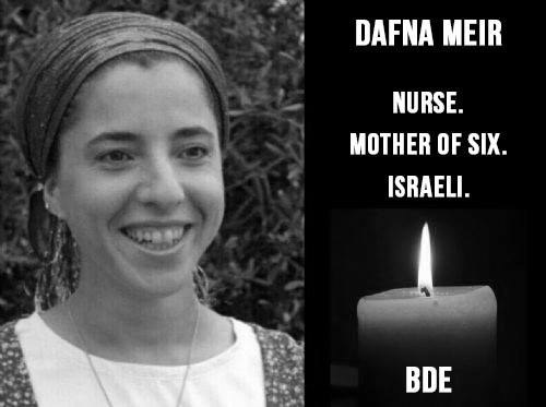 Dafna Meir