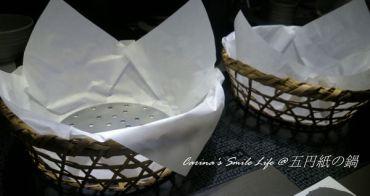 ▌高雄左營美食 ▌五円紙の鍋(近大順好事多)。日式紙火鍋。清爽無油超健康