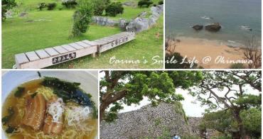 ▌日本沖繩景點 ▌路過今歸仁城跡。美麗海展望餐廳享用沖繩特有海葡萄蓋飯