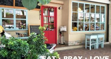 ▌高雄鼓山美食 ▌依貝拉EAT‧PRAY‧LOVE。隱藏在巷弄內的鄉村風早午餐