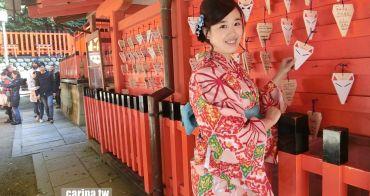 日本京都 京都和服租借推薦清水寺附近『夢館』款式多樣價格便宜(可說中文)