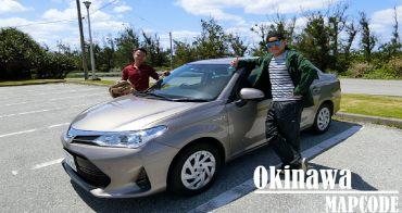 日本沖繩租車導航必備|沖繩必訪景點、熱門餐廳MAPCODE總整理