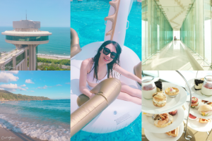 墾丁H會館無邊際泳池&無敵海景下午茶❤️|Infinity Pool & Afternoon Tea at H Resort in Kenting, Taiwan!