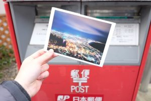 GIVEAWAY!從日本寄明信片給你們!|Send You A Postcard from Japan!