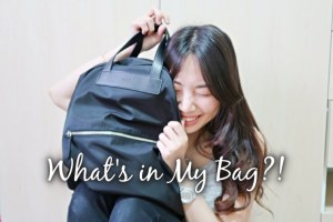 2017上課包包大公開!|What's in My Bag 2017!! ft. agnes b. Backpack