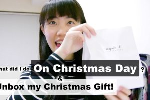 On Christmas Day & Unboxing my Christmas Gift | 聖誕節怎麼過&聖誕禮物開箱囉!
