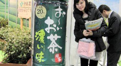 【東京 三】節儉又超豪華的一天