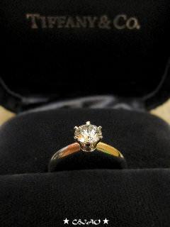 你愿意嫁给我吗?