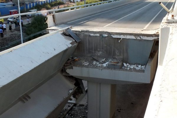 Harbin Yangmingtan Bridge collapse.