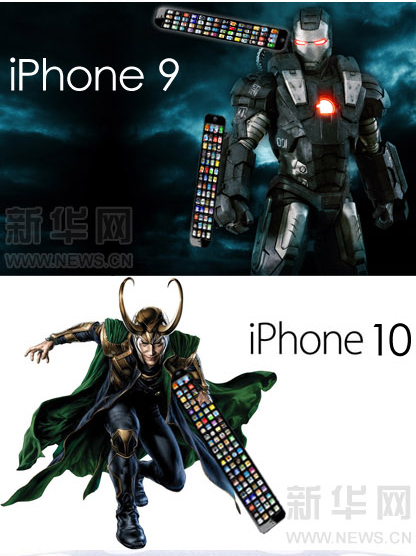 Xinhua Apple iPhone photoshops, featuring iPhone 9 War Machine, iPhone 10 Loki