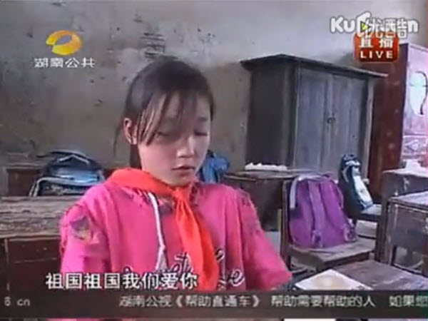 """A young Chinese schoolgirl from an impoverished area of Hunan province is interviewed on television saying she sings a patriotic song """"Motherland, motherland, we love you"""" whenever she's hungry because she doesn't have lunch to eat."""