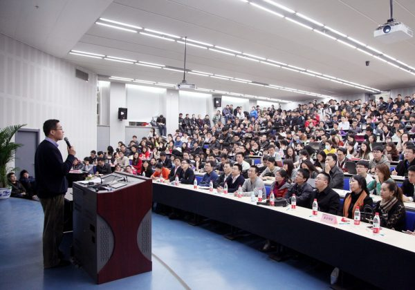 A lecture at a Chinese business school.