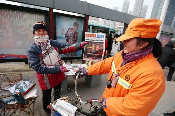 Yu Youzhen is buying newspapers.