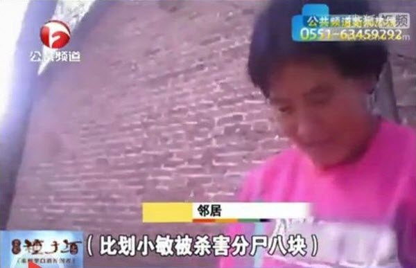 A 15-year-old high school girl was raped, murdered, and dismemebered by her junior high mathetmatics teachers in Shandong province, China.