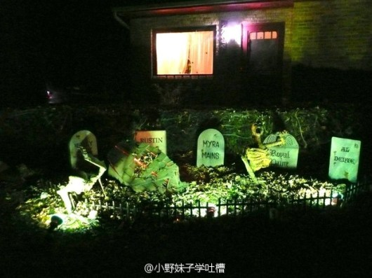 American Halloween decorations posted on Sina Weibo.