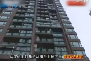 The residential building Yuan Yuan fell from.