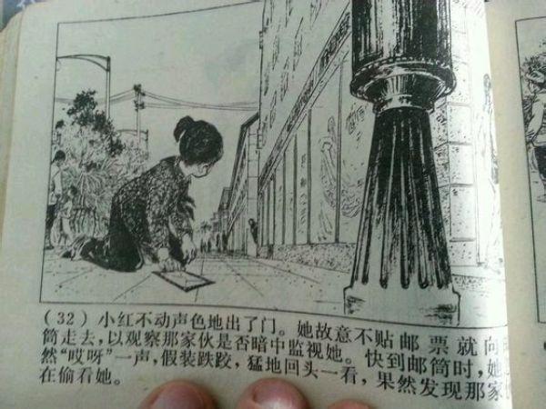 cultural-revolution-red-guard-comic-book-propaganda-34