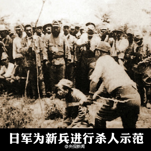 """""""A Japanese soldier demonstrating a killing for new soldiers."""""""