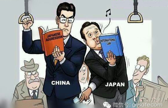 Reaction from china and japan of foreign domination