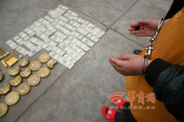 Chinese-Woman-Claims-to-be-Manchurian-Princess-to-Scam-Money-07