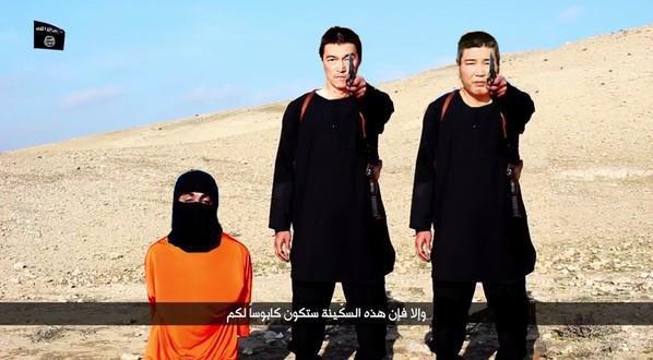 http://i2.wp.com/img.chinasmack.com/www/wp-content/uploads/2015/01/isis-japanese-hostages-kenji-goto-haruna-yukawa-ransom-netizen-photoshops-08.jpg