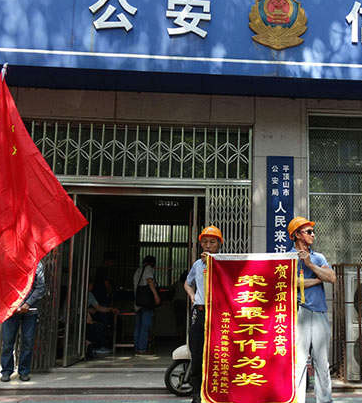 Workers Give Government Award for Uselessness, Arrested by Police