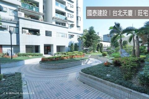 國泰建設|台北天廈|旺宅