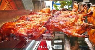 台中便當‖正宗香港師父吉仕燒臘~大推超澎湃四寶飯!烤鴨、燒肉都好吃耶!下午不休息~