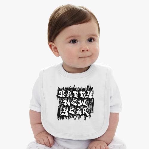 Medium Of Baby New Year