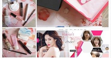 彩妝|韓國直送最夯熱門美妝♥ OPPA 親手包裝的專屬 MEIBE BOX