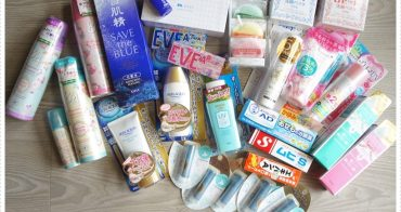 日本.Japan|2015 北海道 × 東京的戰利品們♪必買的『限定版』美妝 & 藥妝♥