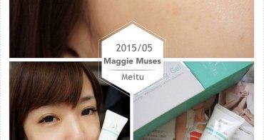 透白★啟動臉蛋兒內建的美肌模式♥ MaggieMuses 水漾美白精華凝膠【幸運兒出爐囉♡】