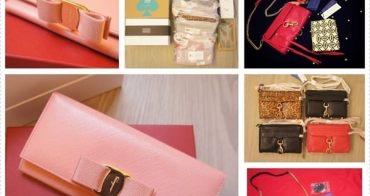購物|Salvatore Ferragamo MISS VARA 開箱♥還有 Rebecca Minkoff Mini MAC Bag、Kate Spade 滿滿的聖誕節折上折戰利品