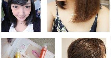 髮品|準備留長♥ Amida 幫我照顧一頭染燙後的自然捲♪