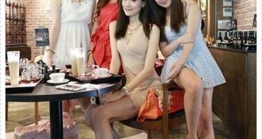 活動★BAILEYS 貝禮詩 x 湛盧咖啡,奶酒咖啡的絕妙特調口感♥