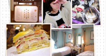 東京.住宿|銀座 Hotel Monterey Lasoeur Ginza,同場加映 HARBS × 有樂町ゆうらくちょう