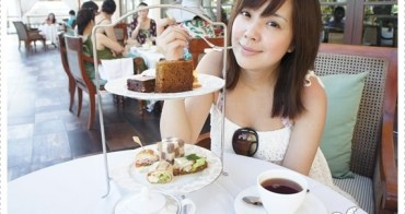 峇里島.巴里島.住宿|貴婦團最愛❤ The St. Regis Bali Resort 英式下午茶