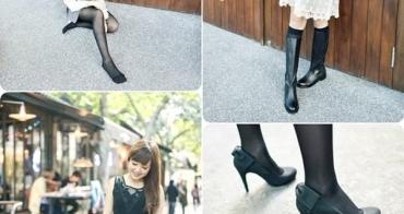 配件★輕鬆逛街不鐵腿♥保暖又顯瘦的 OPPO 纖薄壓力襪