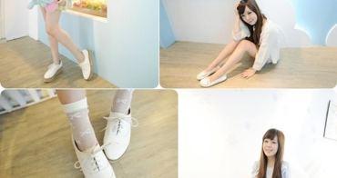 穿搭★早春的休閒感鞋款穿搭♥ FM 時尚美鞋