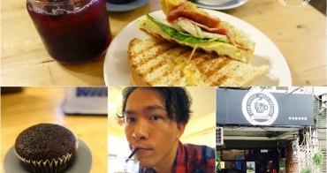 西門町 馨香堂咖啡(AROMA CAFÉ) 便宜美味,最愛安德烈