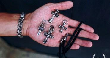 銀飾|Chrome Hearts 十字架、匕首項鍊