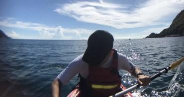[運動] 划獨木舟探訪宜蘭東澳祕境 不要再去粉鳥林了!