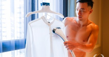 [3C] 紳士必學 掛燙機3種超簡單燙衣除皺技巧
