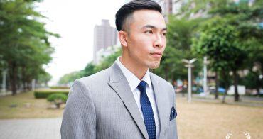 西裝 訂製英式條紋西裝心得 高雄舒禔西服Suit Multi(上)