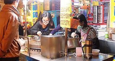 台中豐原廟東 菱角酥 特色必吃美食