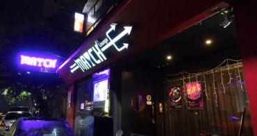 東區夜店 Match Lounge bar