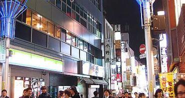 日本東京 新宿歌舞伎町 男公關、風俗店、無料案內所