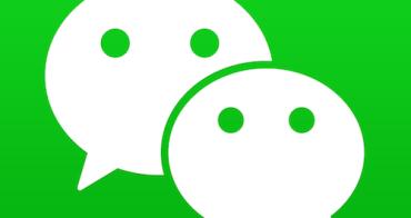 社群交友APP使用心得:Wechat微信(已轉型)